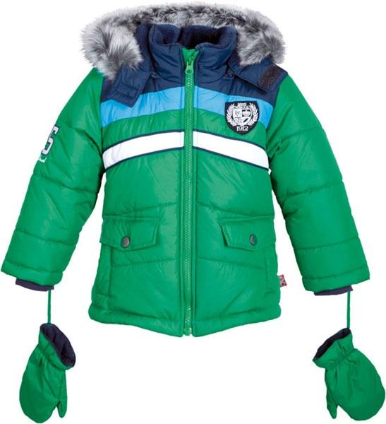 Купить В России Детскую Зимнюю Куртку Недорого